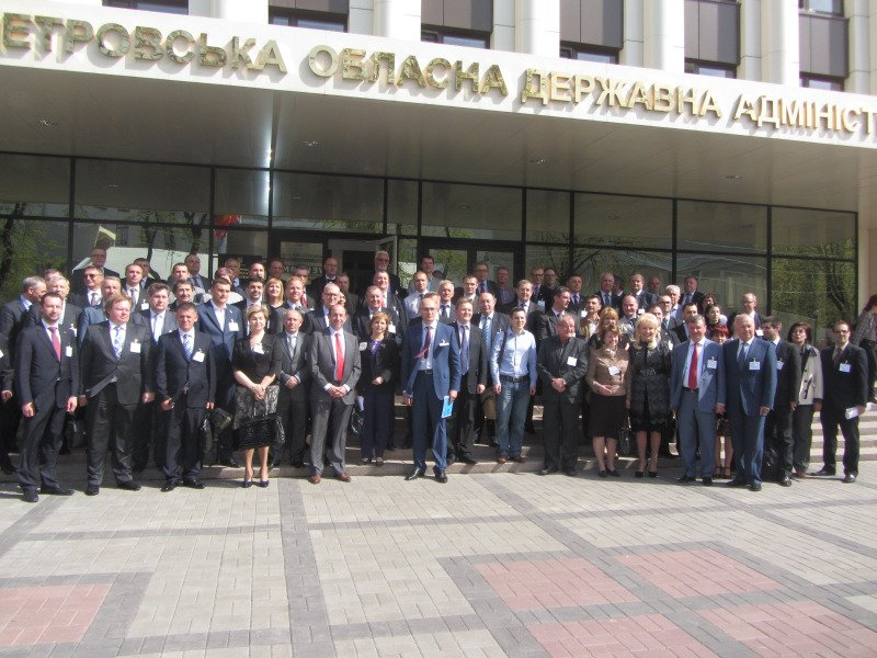 В Днепропетровск приехали евродепутаты, чтобы поговорить о сотрудничестве с Украиной (ФОТО), фото-1