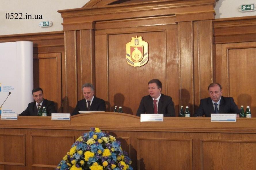 Председатель Федерации работодателей Украины Дмитрий Фирташ посетил Кировоград. Фото, фото-1