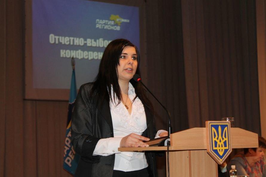 Предсказание Сайта города Артемовска не сбылось: Шинкаренко переизбрали на должность председателя, фото-2
