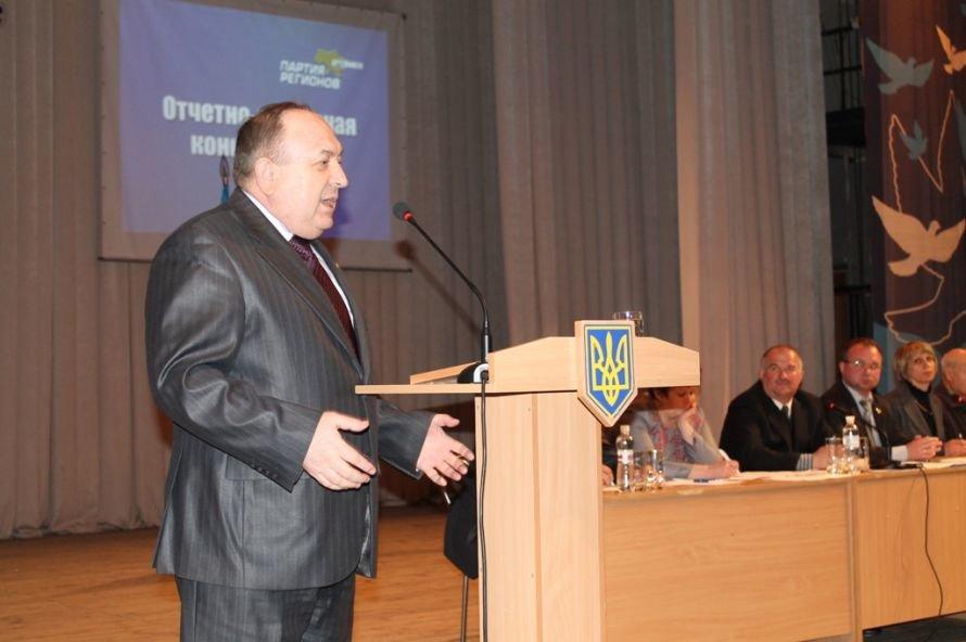 Предсказание Сайта города Артемовска не сбылось: Шинкаренко переизбрали на должность председателя, фото-5