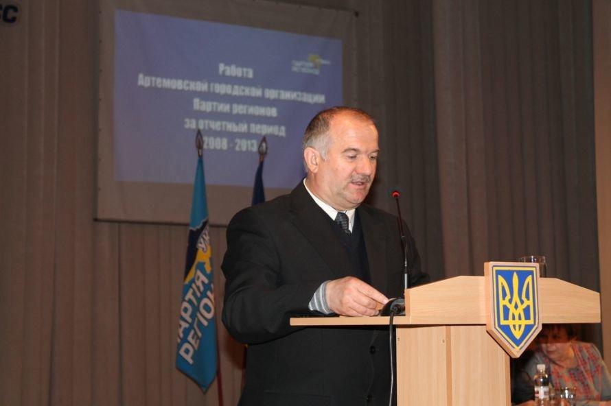 Предсказание Сайта города Артемовска не сбылось: Шинкаренко переизбрали на должность председателя, фото-1