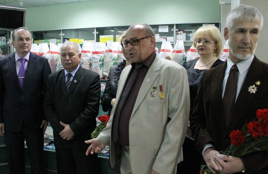 В специализированной аптеке «Ильич-Фарм» чествовали чернобыльцев., фото-1