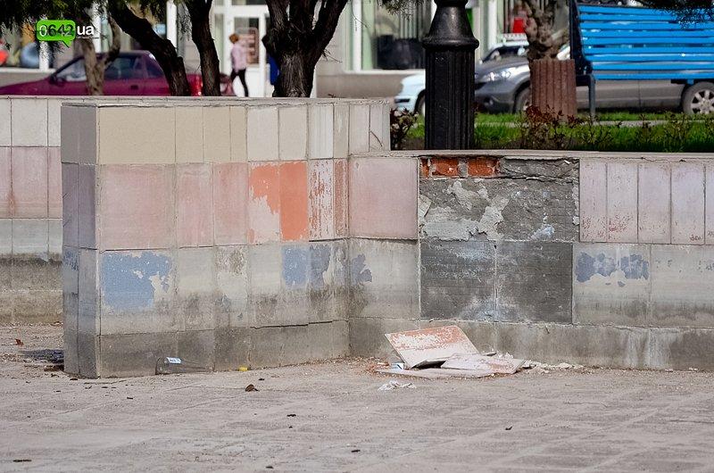 В Луганске ремонтируют здание облгосадминистрации, а фонтан напротив благополучно разрушается (ФОТО), фото-5