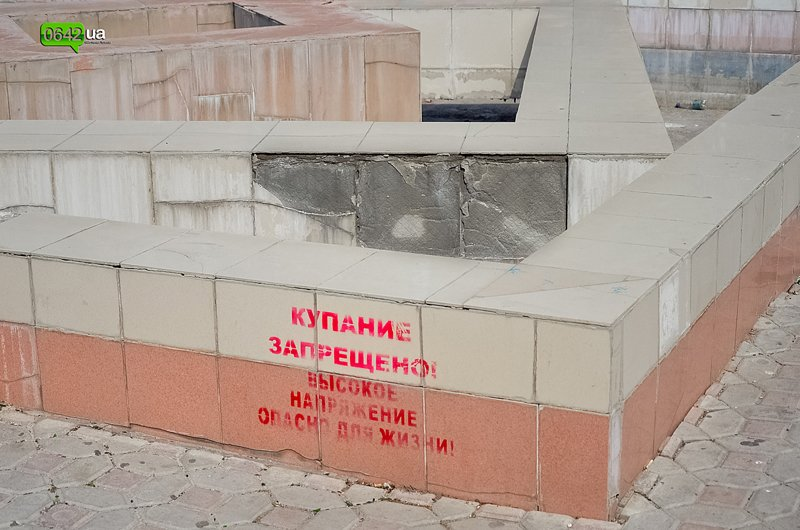 В Луганске ремонтируют здание облгосадминистрации, а фонтан напротив благополучно разрушается (ФОТО), фото-4