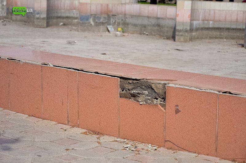 В Луганске ремонтируют здание облгосадминистрации, а фонтан напротив благополучно разрушается (ФОТО), фото-6