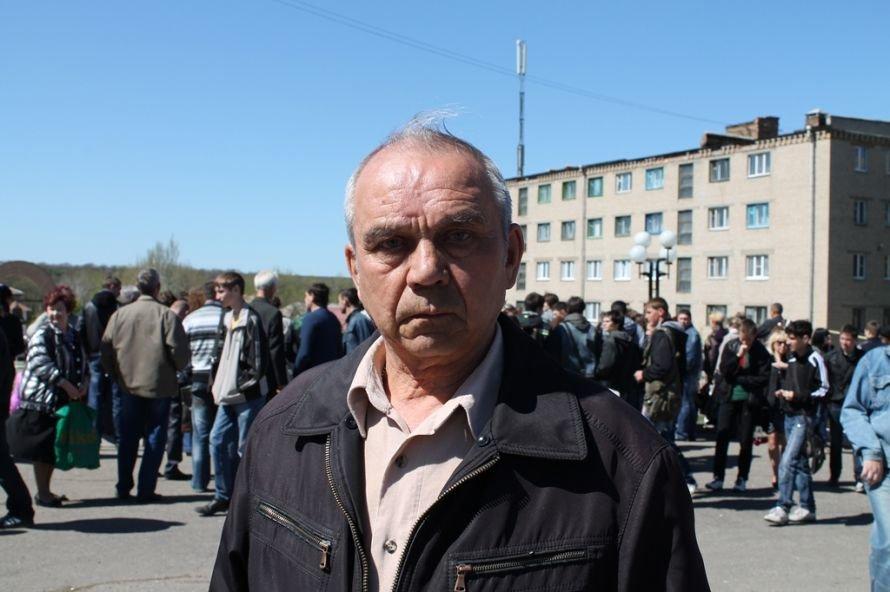Артемовские чернобыльцы кричали «Ганьба!»  Партии Регионов, фото-1