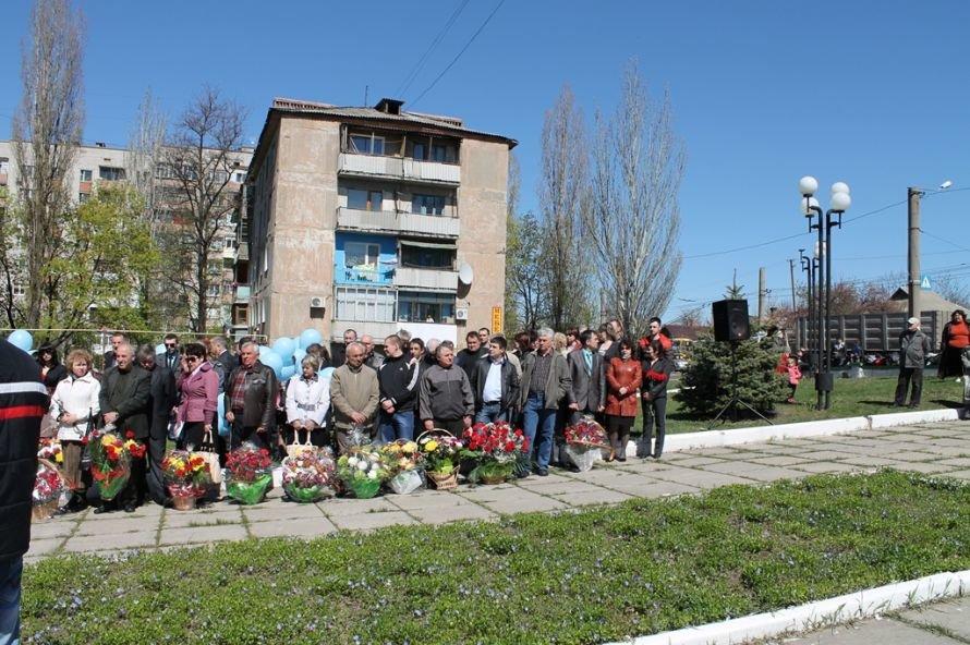 Артемовские чернобыльцы кричали «Ганьба!»  Партии Регионов, фото-6