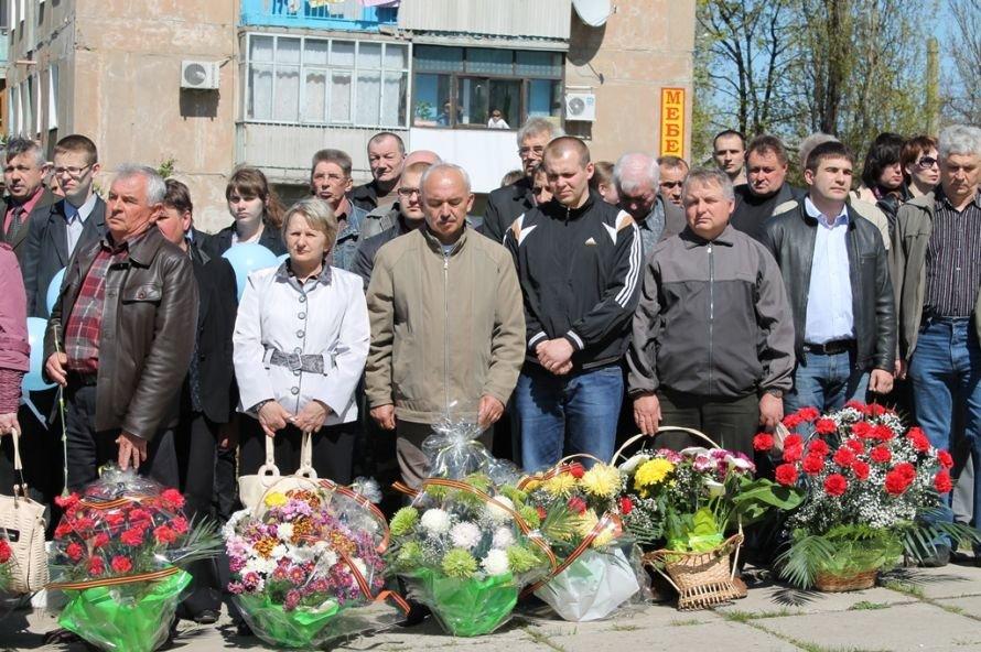 Артемовские чернобыльцы кричали «Ганьба!»  Партии Регионов, фото-11