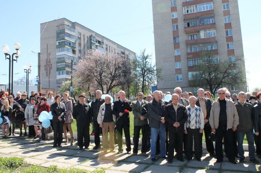 Артемовские чернобыльцы кричали «Ганьба!»  Партии Регионов, фото-8