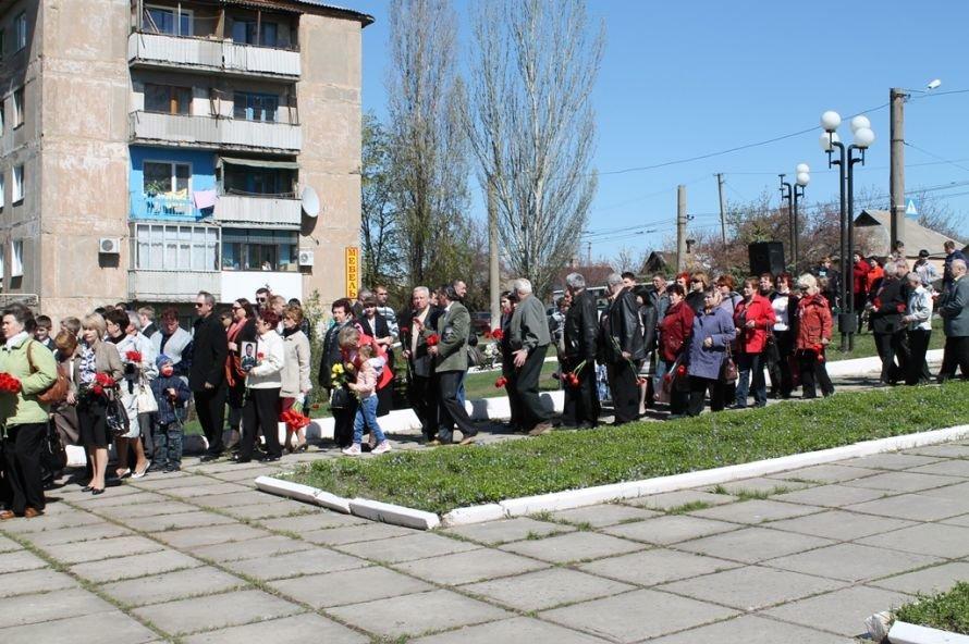 Артемовские чернобыльцы кричали «Ганьба!»  Партии Регионов, фото-15