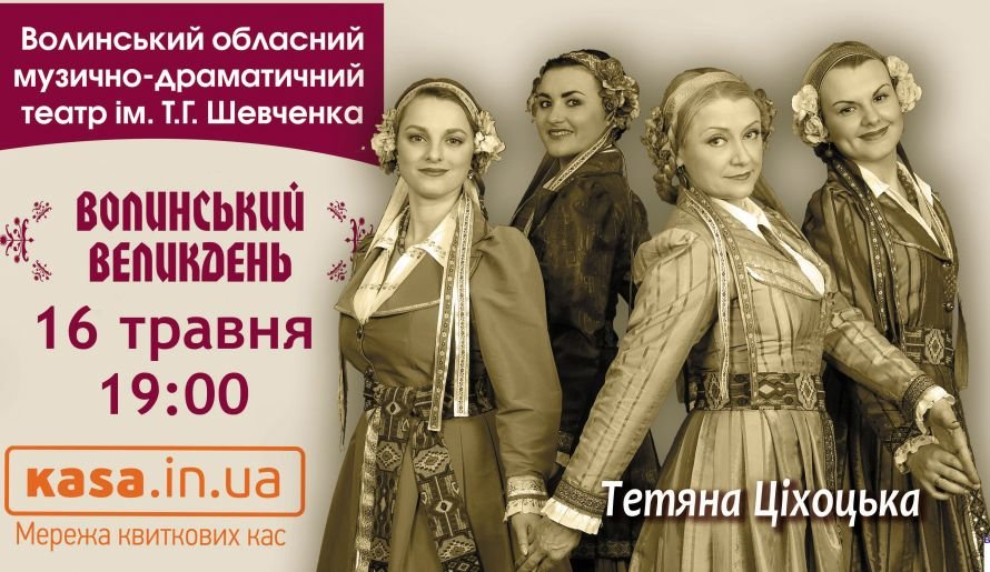 Poster 345x200 0332 jpeg