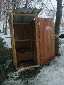 tyalet-park-225x300