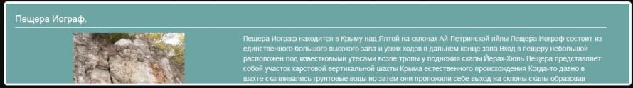 Снимок экрана - 30.04.2013 - 14:47:55