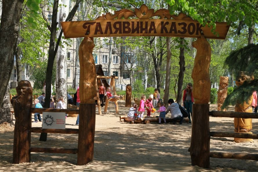2013.04.27_ИнГОК_Открытие Поляны сказок_IMG_3514
