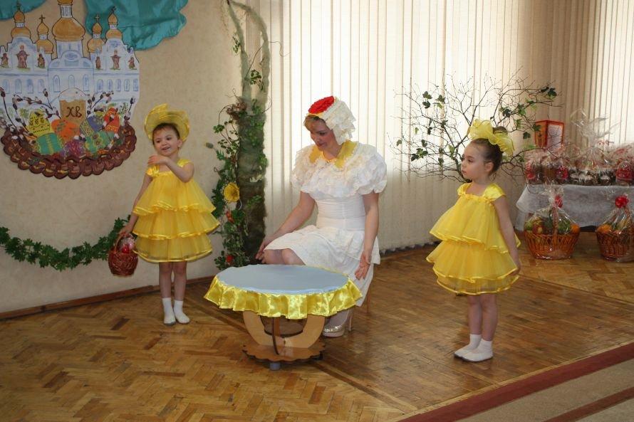 Пасхальнаярадость в детском доме «Солнышко», фото-1