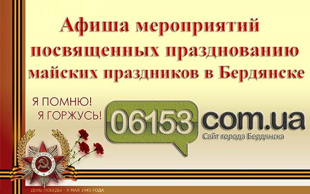 14a4812c820fea05bd312d742960984a.png