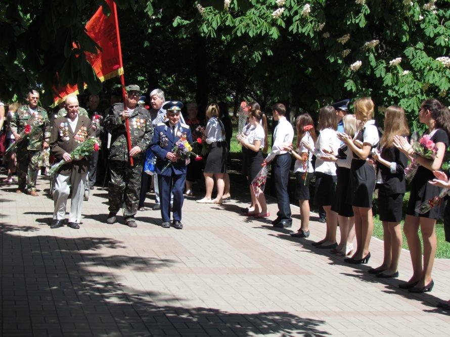 В Мариуполе почтили память погибших в годы Великой Отечественной войны (ФОТО), фото-1