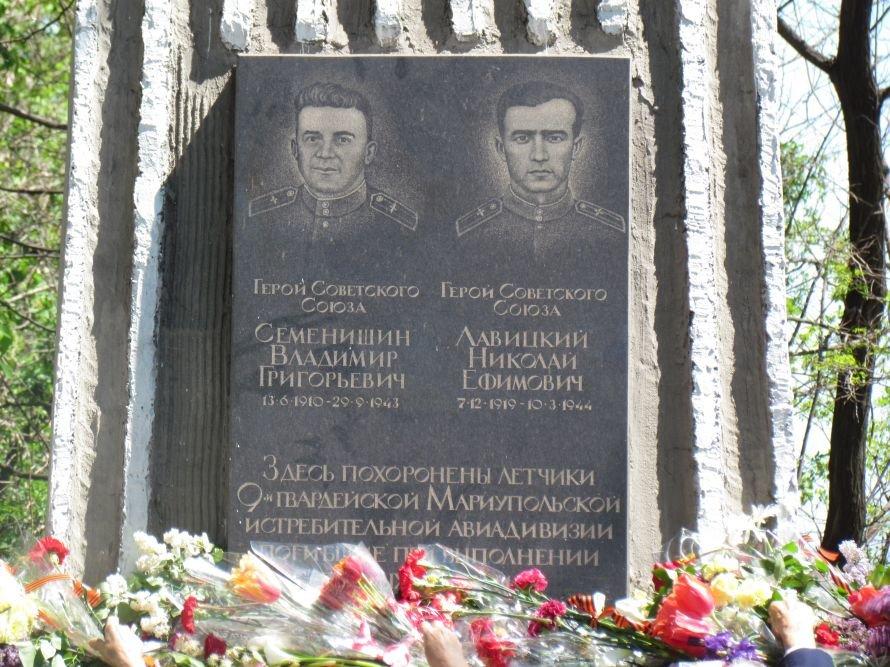 В Мариуполе почтили память погибших в годы Великой Отечественной войны (ФОТО), фото-9