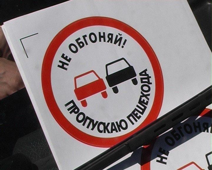 Миколаїв_УДАІ_профілактика_11 05 13_4