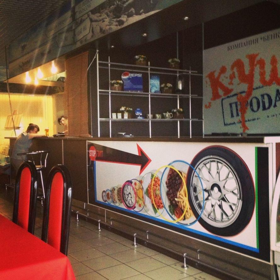 Кафе Панорама на Московской Славянке