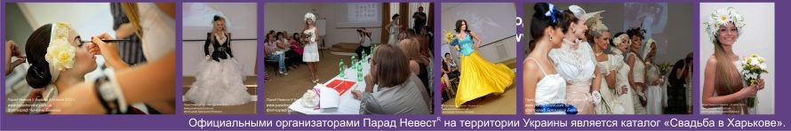 Nigniy_Kolontitul_parad1