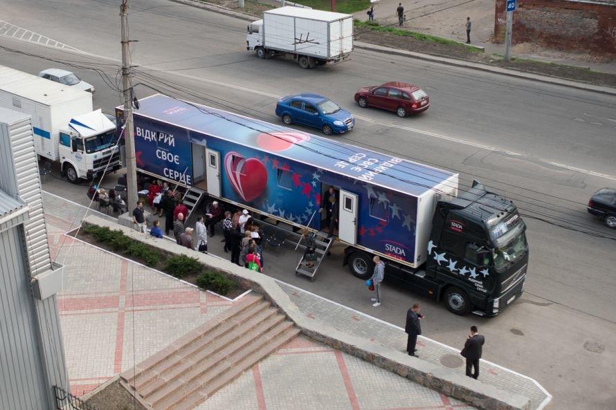 проект Открой свое сердце в Кировограде (5)
