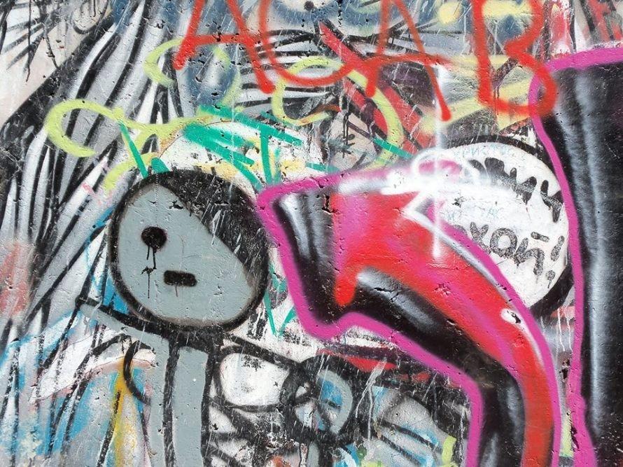 графити янук2