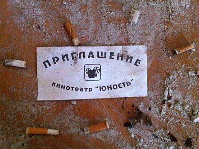 кинотеатр11