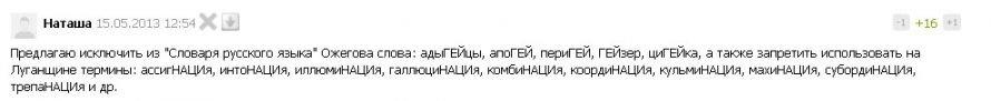 наташа-16