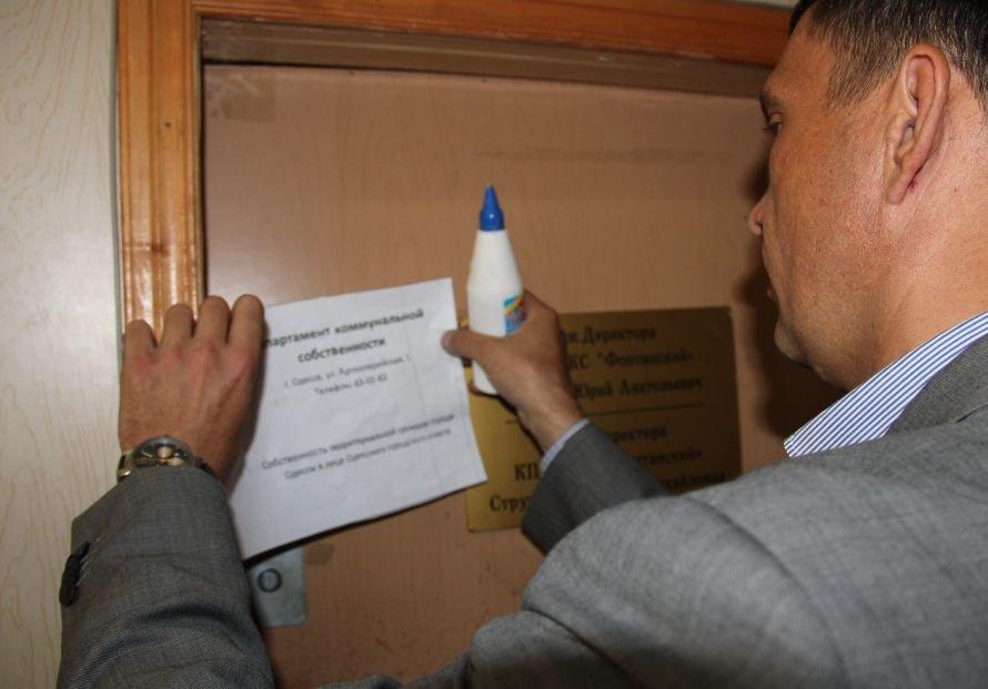 дверь опечатали сотрудники Департамента коммунальной собственности,так как помещения и здание ЖКС в собсвенности города.