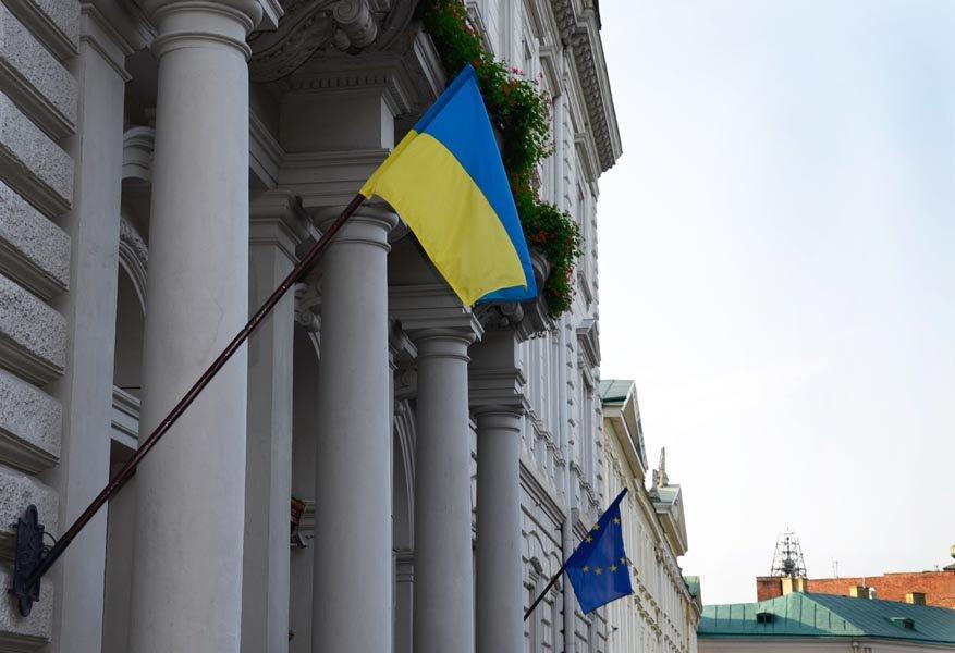 На будівлі облради _ Прапор Європи