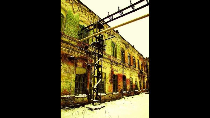 Завод Ленина Луганск