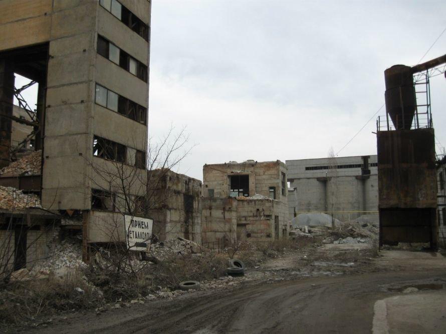 Харьков - все в металлом