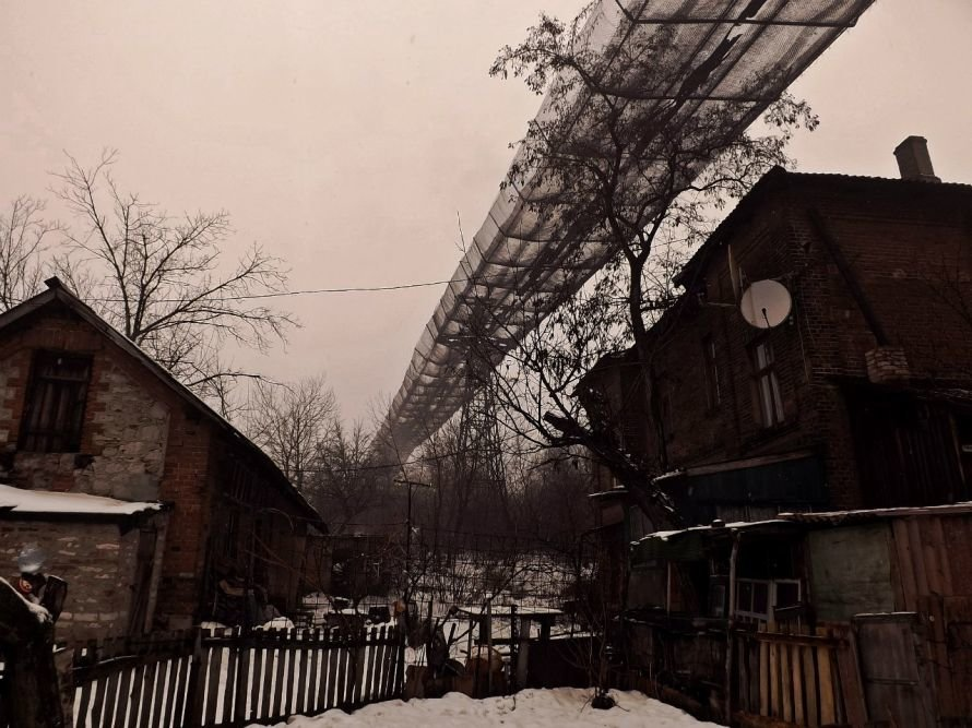 пейзаж промышленного лисичанска