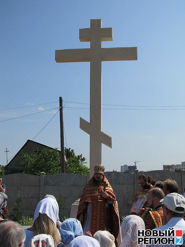крест1