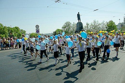 парад1