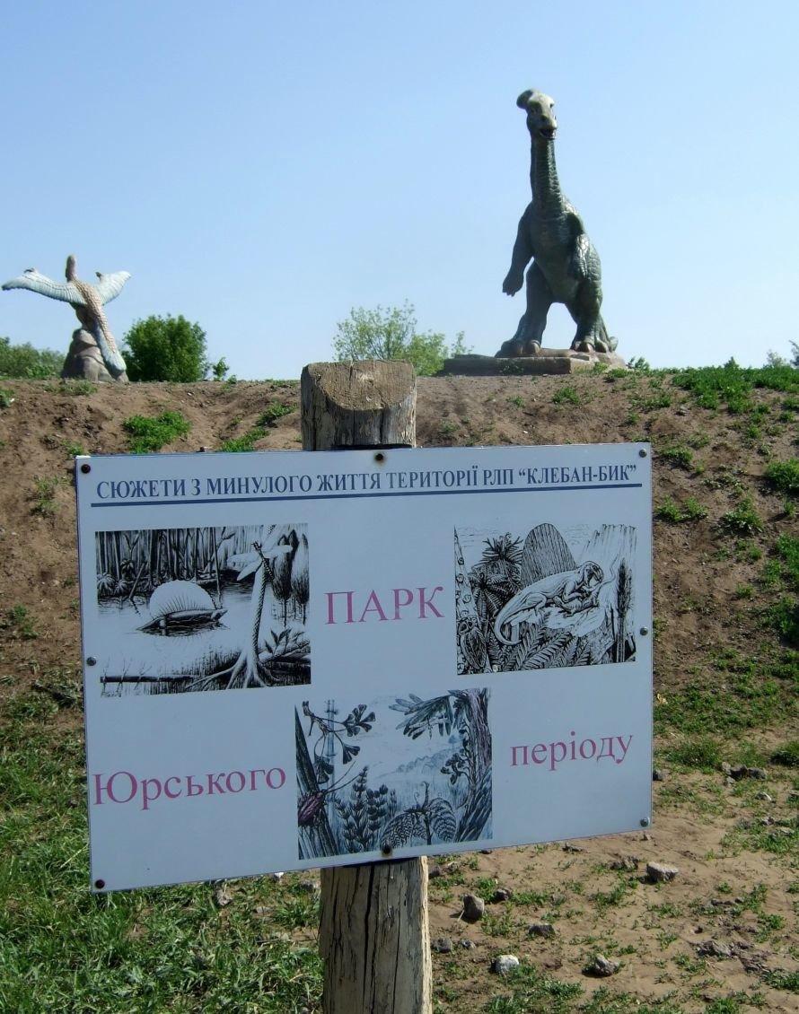 Исчезающие донецкие села  могут стать раем для туристов (фоторепортаж) (фото) - фото 1