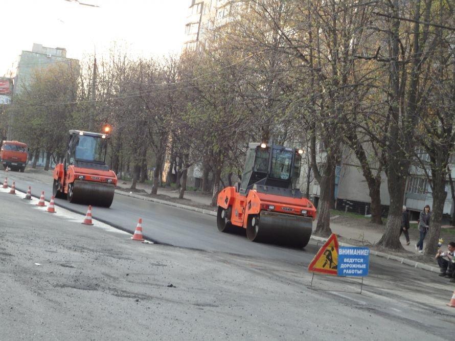 харьков ремонт дорог