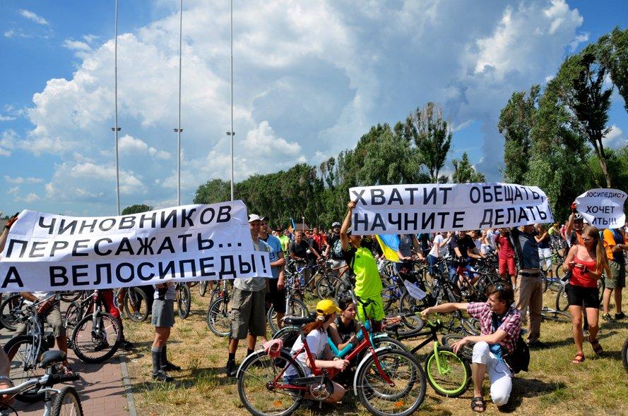 25-26 мая: убийство фельдшера «скорой», страшное ДТП в Коммунарском районе и масштабный «Велодень» (ФОТО), фото-9