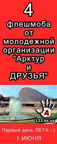 cisafisha_136981499460