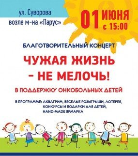cisafisha_136965022564