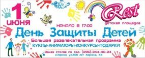 cisafisha_13696390123