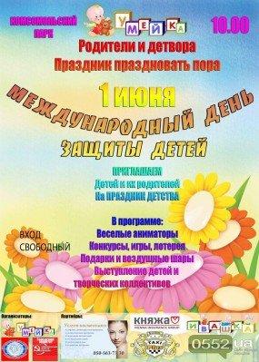 cisafisha_136973112766