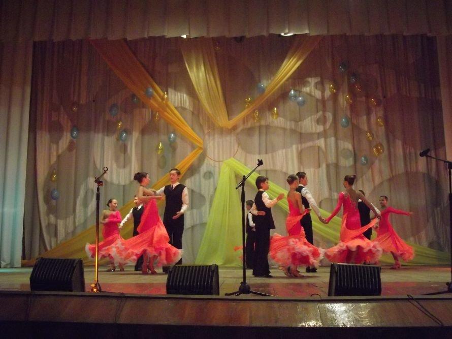 кол.бального танца - Созвездие