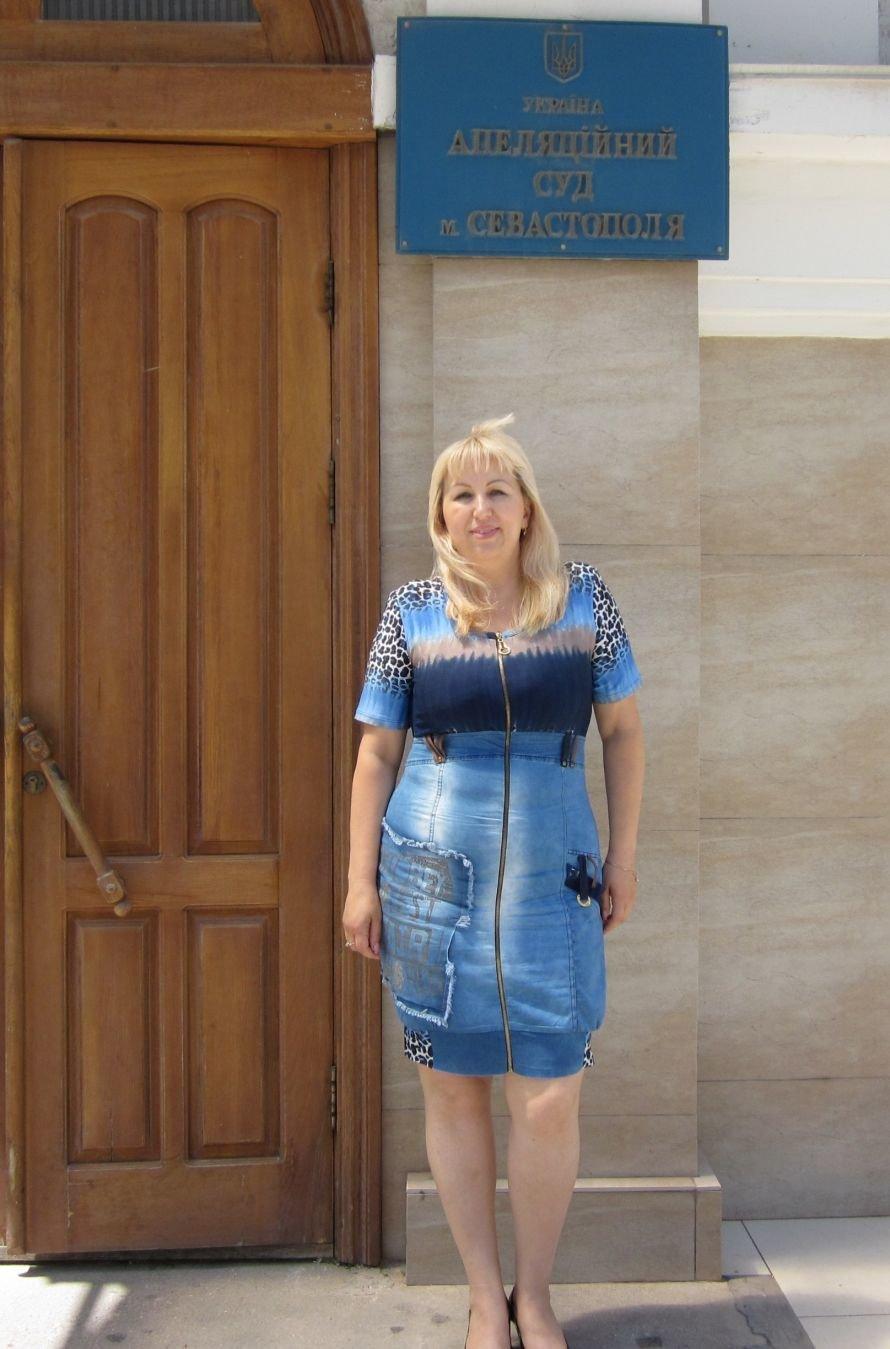 Татьяна Чертищева