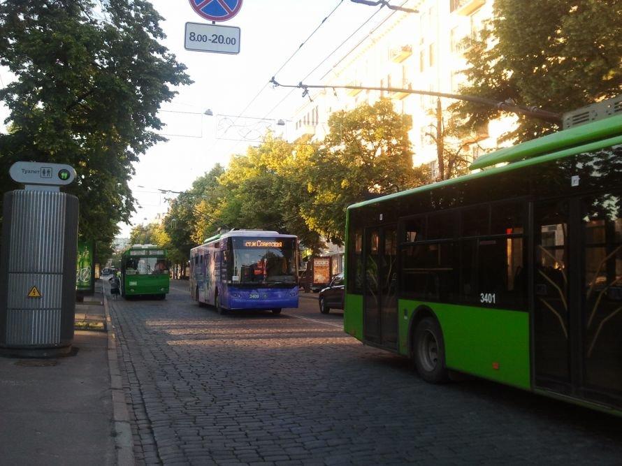 Фото1336