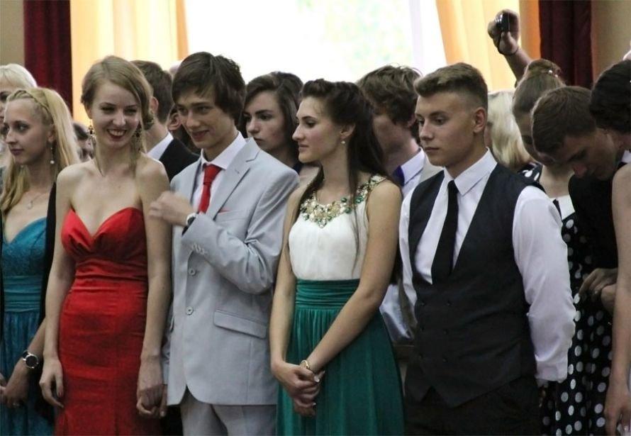 винницкие выпускники1