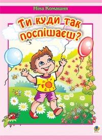 book_1722368306