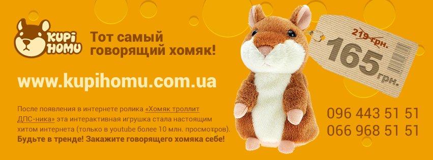 banner_kupihomu_700x400_rus