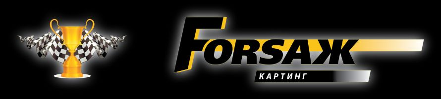 fabrika_racing_logo_rus_шире